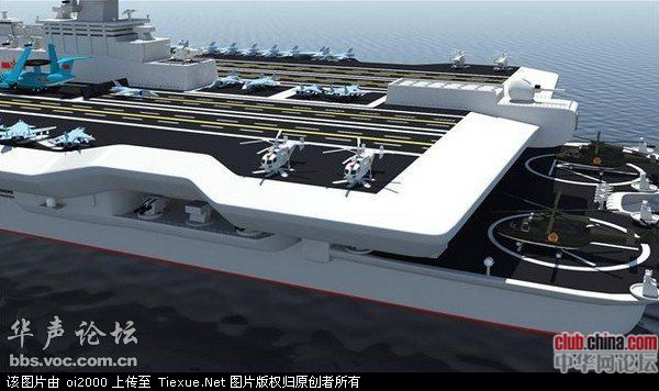 Shortarmguy's Crazy Emails: China's New Fleet of Aircraft ...
